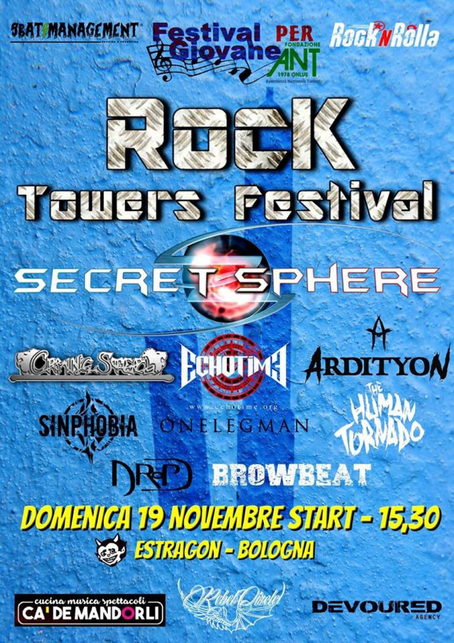 "Rock Towers Festival 2017 ""New Bands""."